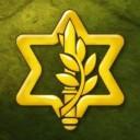 IDF.jpeg