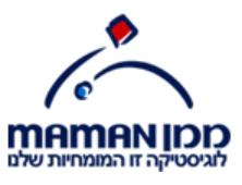 Maman logo.png