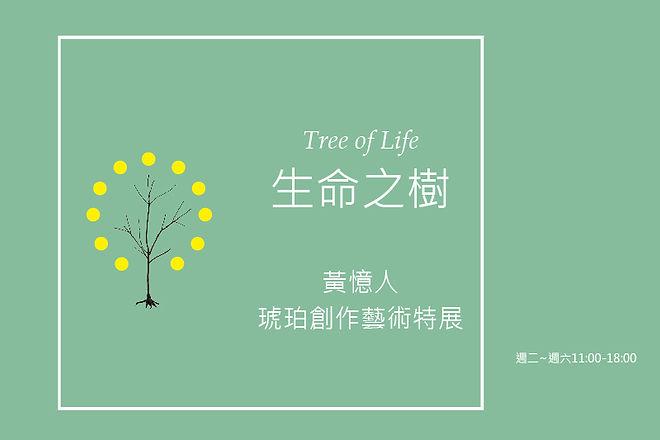 網站Banner-01.jpg