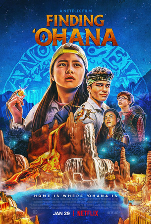 Save The Date! Finding 'Ohana - on Netflix 1/29!