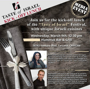 Taste of Israel Kick off lunch! יוֹצֵא דוֹפֶן