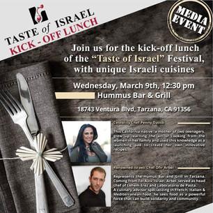 Taste of Israel Kick off lunch! יוֹצֵאדוֹפֶן