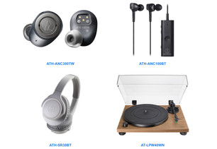 Mother's Day Musical Gift Ideas: Audio-Technica's Wireless Headphones and Wood-Finish Turntable!