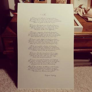 """Calligraphie du poème """"Si"""" de R. Kipling"""