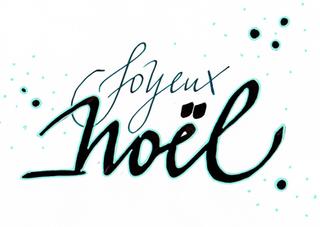 """Atelier cartes de voeux calligraphiées, à la très jolie boutique """"Soi Paris"""""""