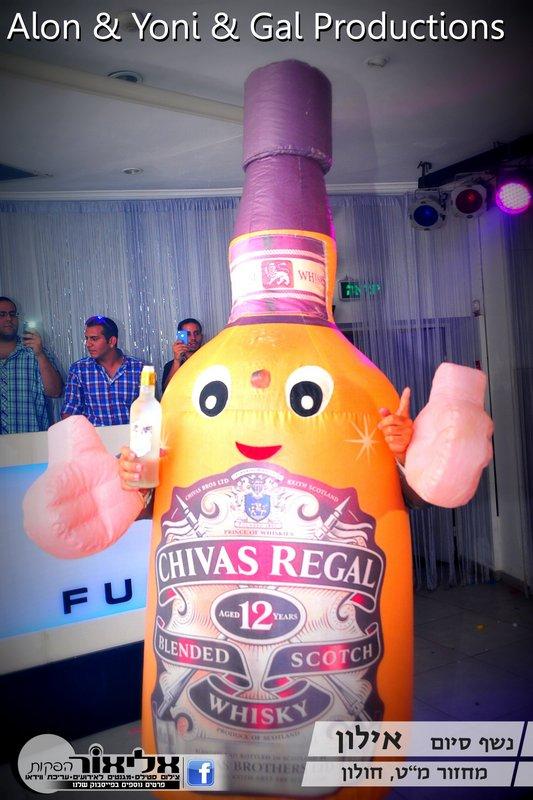 בובות אלכוהול בנשף הסיום
