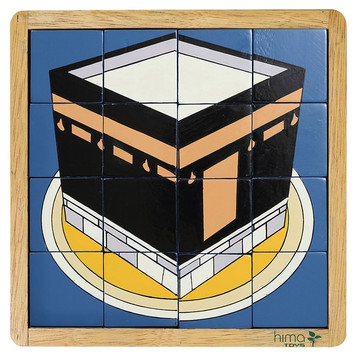 Mekkah / Medinah Puzzle