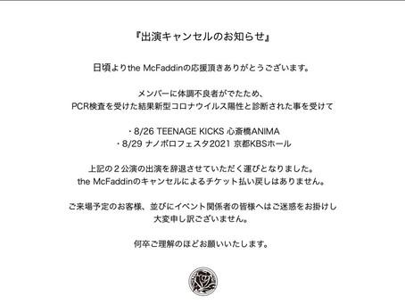 【INFO】