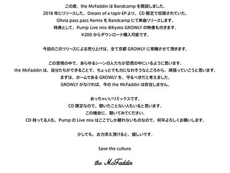 【INFORMATION】