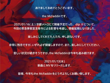 【INFOMATION】