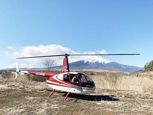ヘリコプターで行くゴルフ日帰り旅行(申込金)