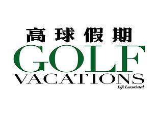 GVC Logo-01.jpg