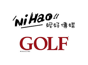 妮好傳媒+高爾夫-01.jpg