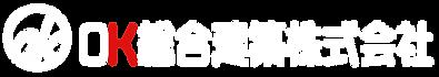 OK総合建築株式会社(オーケー総合建築株式会社)ロゴ