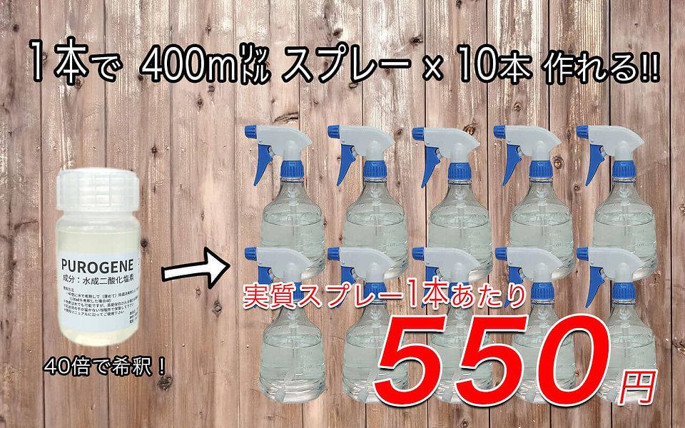 hosoku_L.jpg