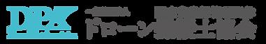 DPA_logo_nk-w3.png