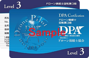 dpa_card_img.png