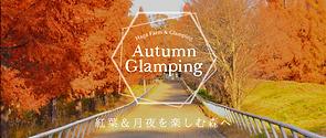 Autumnbanner.png