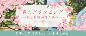 springLP_.png