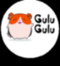 GuluGulu_logo_1 (1).png