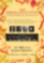 광성필하모닉22회포스터1000pix.jpg