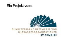 NeMO_Logo.jpg