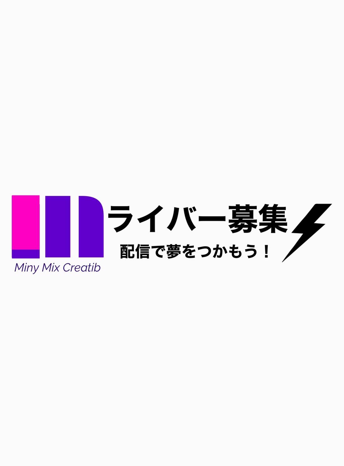 MMCライバー募集バナー