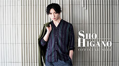 higano_top.jpg