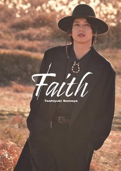 染谷俊之写真集『FAITH』