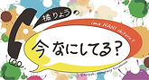 imanani_ board_01.jpg
