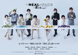 「REAL⇔FAKE 2nd Stage」