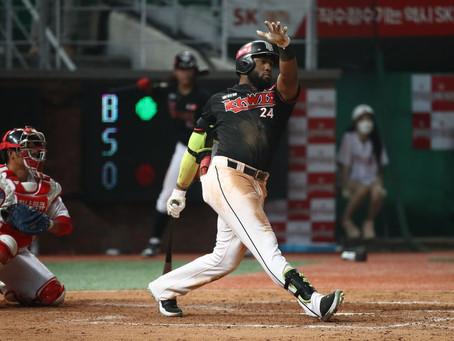 Mel Rojas se va a Japón! Los Hanshin Tigers se hacen del MVP de la KBO en 2020.