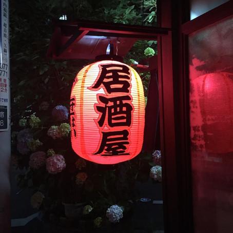 JAPAN ADVENTURE 1.0 ita