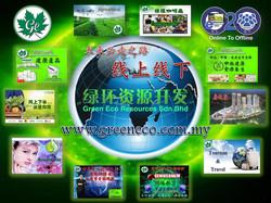 Presentation GER2020-Nov1+xxx.jpg