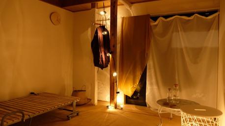 Private Room 5