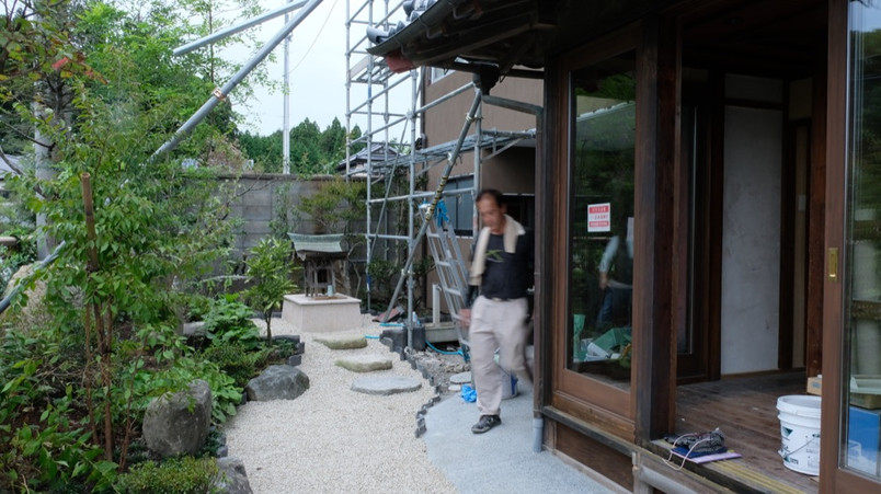 Site Supervisor and Garden
