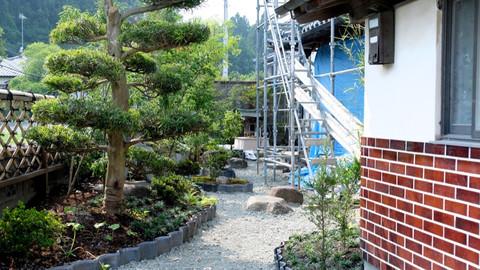Under Constraction Garden