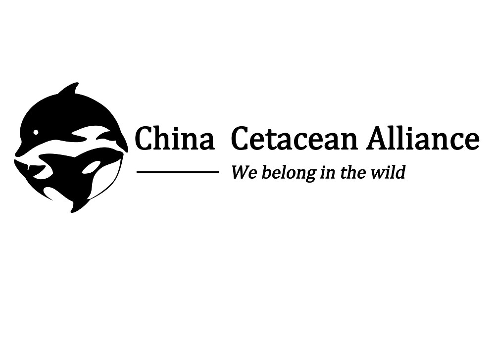 China Cetacean Alliance logo EN (1).jpg