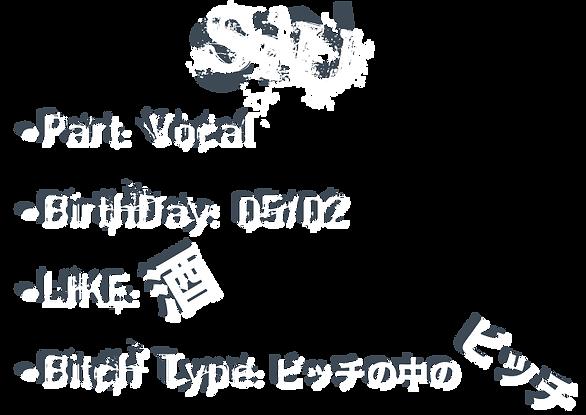 SiU-Profile.png
