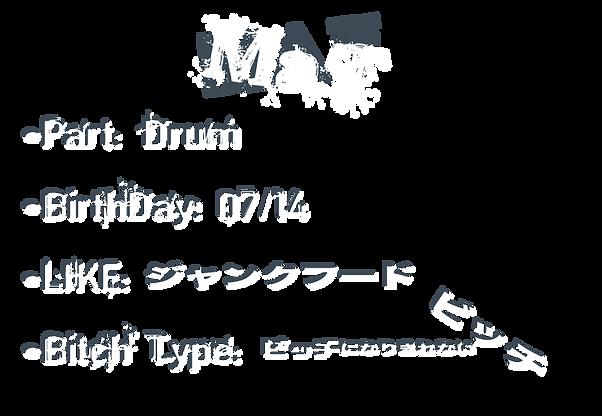 MaT-Profile.png
