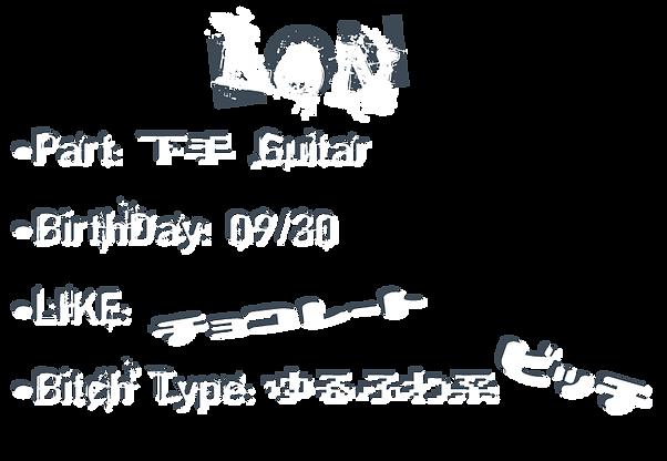 LoN-Profile.png