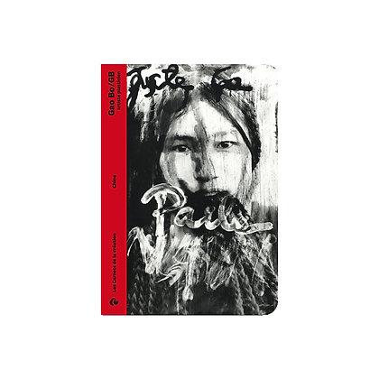 GAO BO / GB - carnets de la création