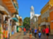 Santo Domingo City tour excursiones Punta Cana Dminicana