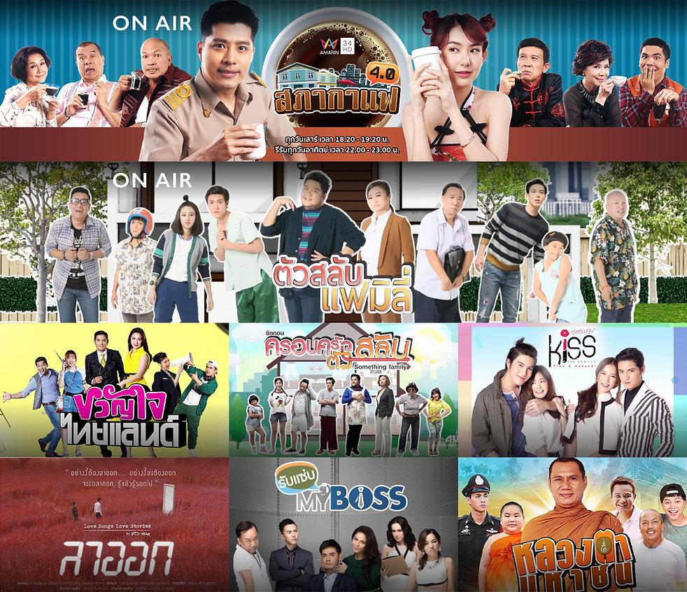 01_comedy series-09.jpg