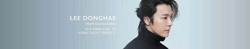 11_donghae.jpg