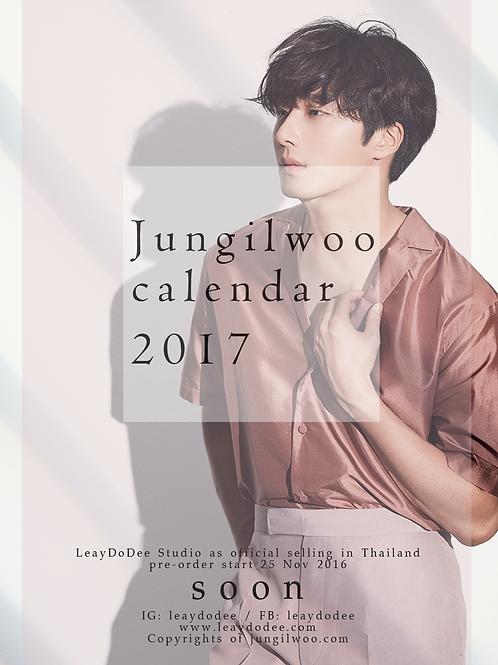 Jung Ilwoo Calendar
