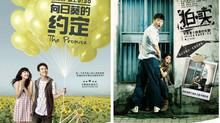 Converse-Say-Tion Ep.01 Lawrence Wong