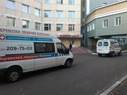 Жд больница Красноярск