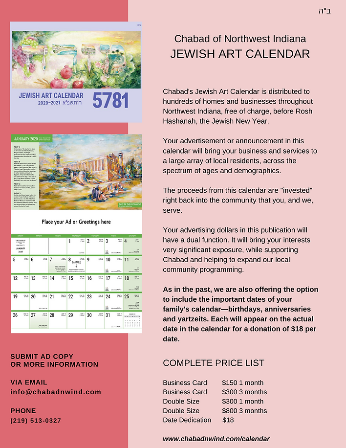 Calendar appeal.png