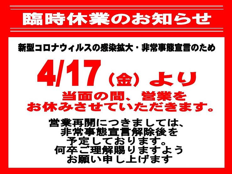 Cut2020_0424_1002_08.jpg
